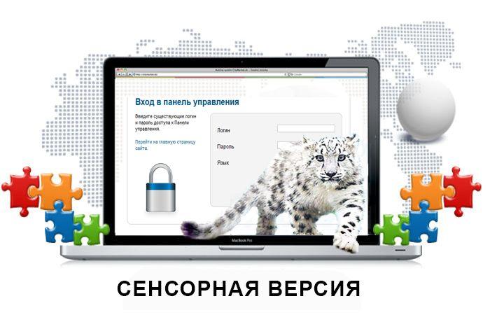 Библиотека Российской открытой академии транспорта